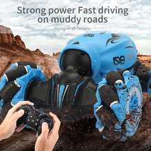 D876 1:16 4WD Radio gest indukcyjne oświetlenie do zastosowań muzycznych pilot Twist High Speed RC samochód Stunt off Drift uliczny Model pojazdu
