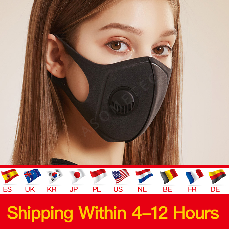 5/10/20/50Pcs Anti Dust Mask Anti Air Pollution PM2.5 Breath Valve Washable Reusable 3D Mouth Cover Face Mouth Mask Adult Unisex