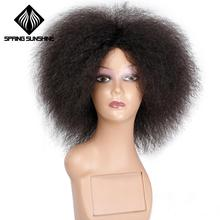 Bahar güneş 6 inç doğal siyah kahverengi kızıl saç sentetik kısa kıvırcık Afro peruk kabarık peruk kadınlar için siyah saç