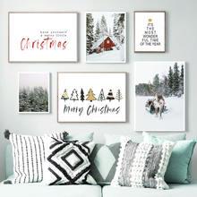 Рождественский зимний лес Снежная сцена настенная живопись Рождественская