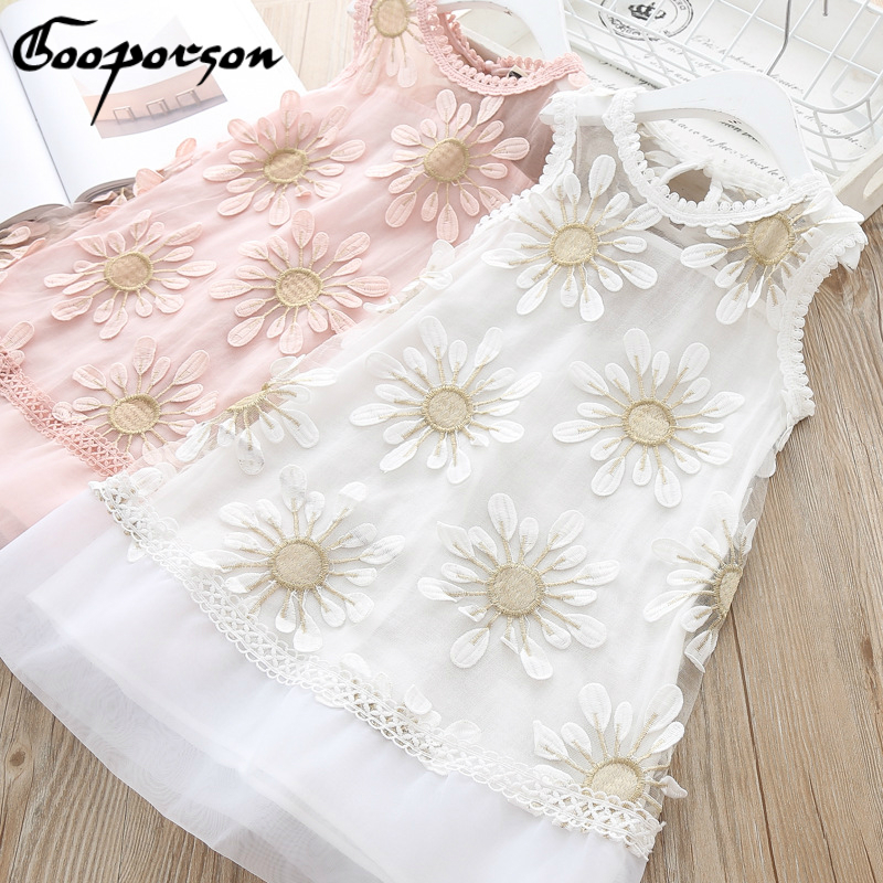 Summer Children's Pure Color Embroidery Flowers Gauze Dress Korean Girl Princess Dress Baby Gauze Dressing
