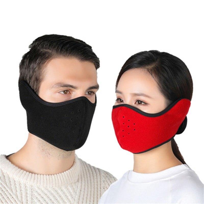 Ветрозащитная маска Активированный уголь анти-загрязнения зимние велосипедные маски пыленепроницаемый горный велосипед спортивные маски...