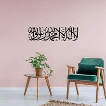 Creative Halal Letter Wall Decor Adhesive Fashion Background Wallpaper Removable Room Wall Sticker halloween proverb letter removable wall sticker