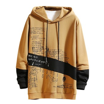 DAIGELO Men's New Style Casual Fashion Patchwork Hoodie Long Sleeves Sweatershirt Tops New 2021 Male Clothing Casual Sweatshirts 2