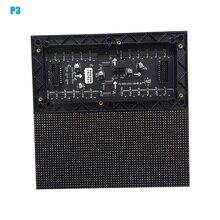 P3 SMD Крытый модуль 192*96 мм RGB 64*32 пикселей 1/16S полный Цвет светодиодный Дисплей экраны для видео стеновые панели Прокат рекламы