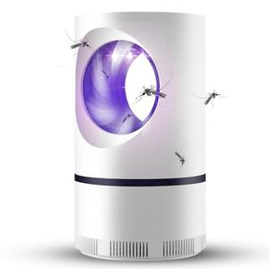 Electric Fly Bug Zapper USB Mosquito Repellent Lamp Ultraviolet Mosquito Repellent Lamp Insect Mosquito Home Pest Reject Control