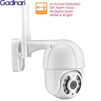 Mini 1080P PTZ WiFi IP Cámara al aire libre 4X Zoom Digital velocidad Domo seguridad CCTV Audio de dos vías AI detección humana DIY alarma de voz