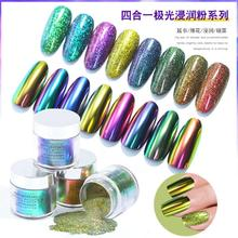 Shiny Chameleon Mirror Powder Nail Art Nail Decoration