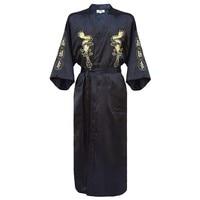 Кимоно халат мужской с вышивкой в китайском стиле 1