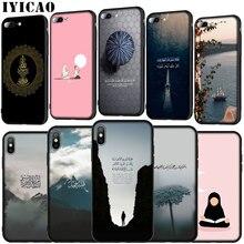 IYICAO 아랍어 꾸란 이슬람 소프트 실리콘 아이폰 11 Pro XR X XS Max 6 6 7 8 플러스 5 5S SE 블랙 케이스