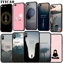 IYICAO arabski koran islamski muzułmanin miękkiego silikonu pokrywy skrzynka dla iPhone 11 Pro XR X XS Max 6 6S 7 8 Plus 5 5S SE czarny etui na telefon