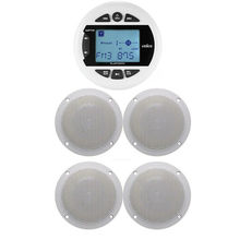 Морской Bluetooth стерео радио FM AM mp3 плеер аудио 4 дюйма водонепроницаемые напольные колонки для лодок, квадроциклов, мотовездеходов