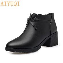 AIYUQI Martin Boots Women 2019 New Genuine Leather Ankle Boots Women Big Size 41 42 43 women shoes Fashion High Heels  wholesale 2019 handmade genuine leather shoes woman 5cm thick heels women boots martin boots fashion rivets ankle boots large size 42