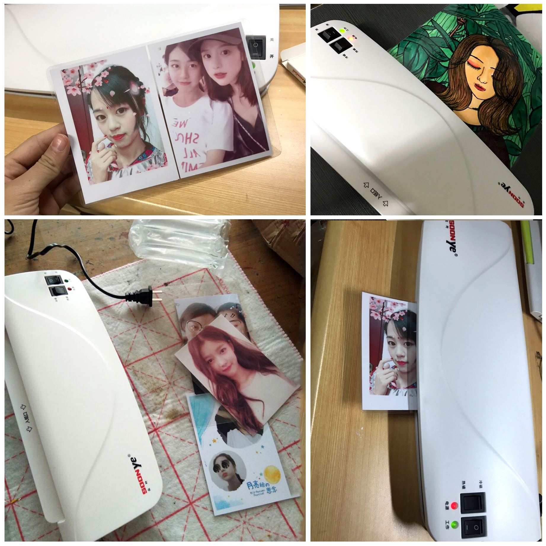Professional Laminating Machine For A4 Documents And Important Files