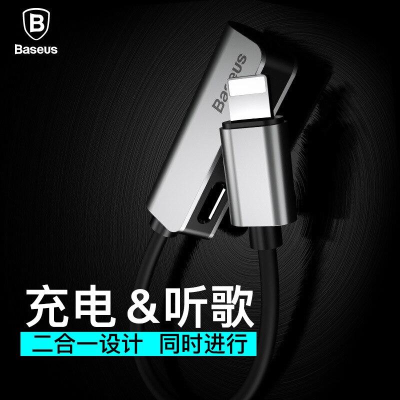 BASEUS L32 подходит для Apple на 3,5 + порт Apple зарядка прослушивание музыки в USB разъем