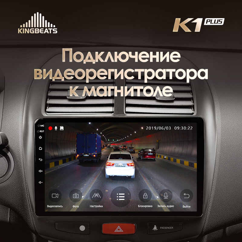 KingBeats Android 8.1 head unit in Dash Car Radio Multimedia Video Player Navigation GPS For Mitsubishi ASX 1 C4 Peugeot 4008
