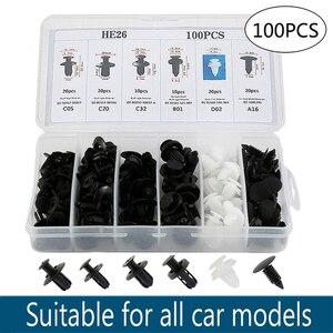 100 шт., набор автомобильных зажимов, пластиковые зажимы для кузова автомобиля, зажимные зажимы, бампер, накладка на дверь, фиксатор, набор, че...
