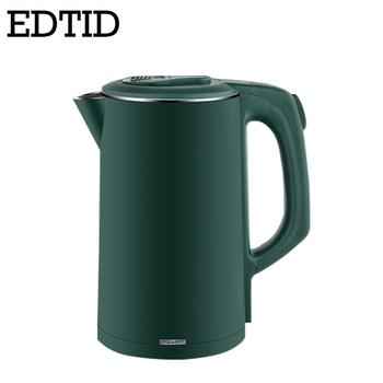 EDTID 2 3L czajnik elektryczny czajnik ze stali nierdzewnej czajnik Auto Power-off czajnik do herbaty czajnik ogrzewanie ciepłej wody czajniki 220V tanie i dobre opinie Podgrzewanie naczyń CN (pochodzenie) 1500 w 220 v Ochrona przed wysychaniem 2018 Ze znaczkiem na ściance 2N4DSH-HZ-308A