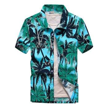 חולצת הוואי צבעונית