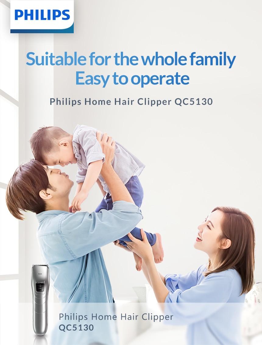 家庭理发器QC5130-640_01