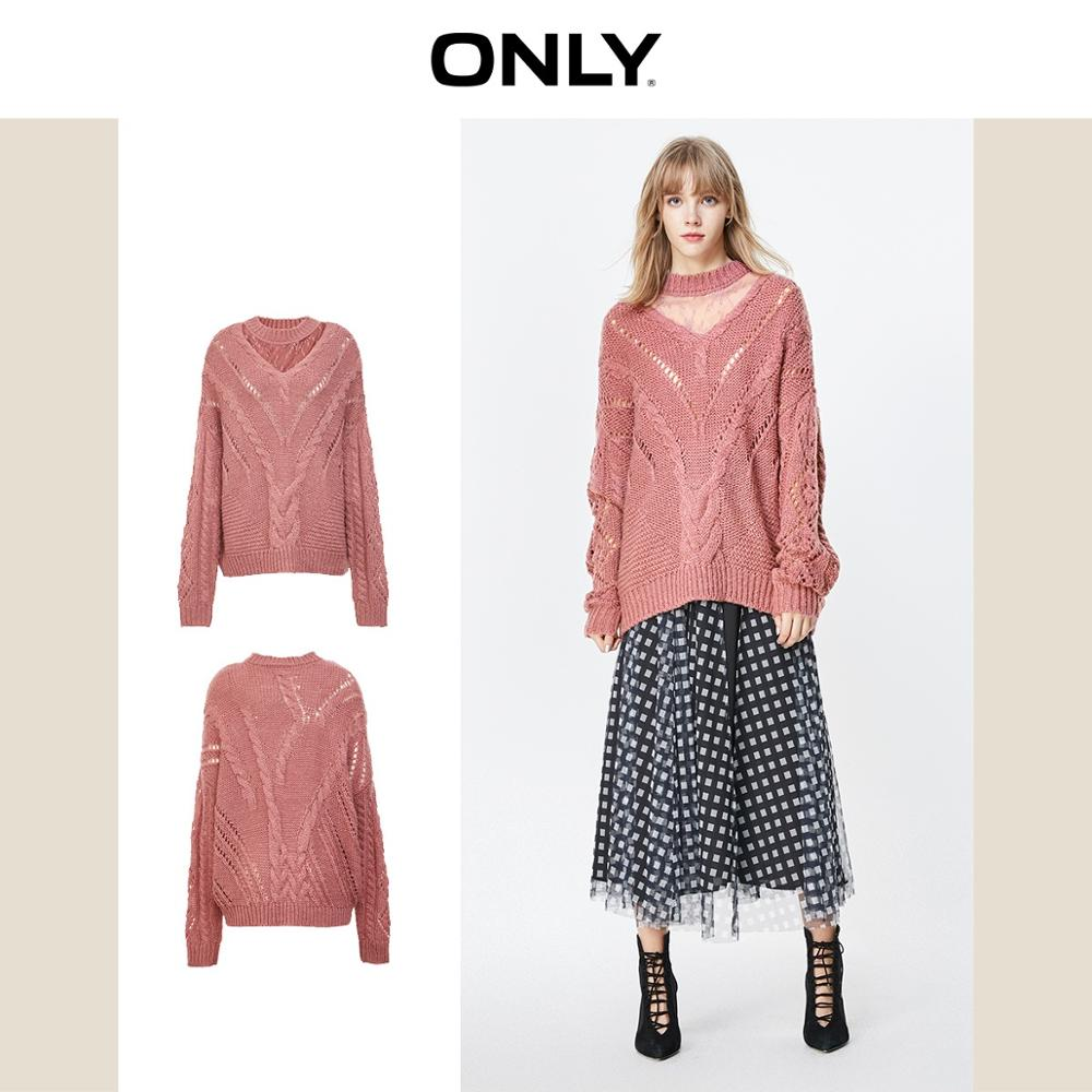 ONLY Women's Loose Fit Knitted Sweater | 119313533