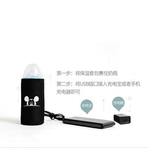 Image 3 - דיסני ורוד חמוד מיני נסיעות חיתול תיק Bolsa Maternidade עמיד למים עגלת תיק USB תינוק בקבוק תרמיל מומיה