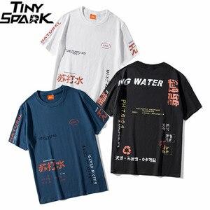 Image 3 - 2019 Harajuku T Shirt erkekler Hip Hop Soda su komik tişört Streetwear yaz gömlek Vintage baskı pamuklu üst giyim Tees kısa kollu