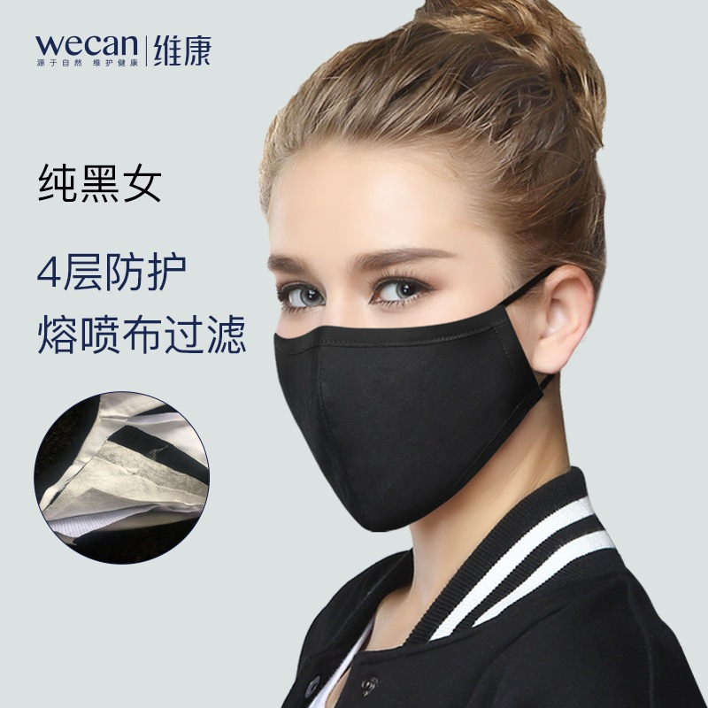 Cotton Mask Anti Dust