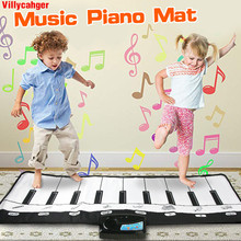 110x36cm Electronic Musical Mat Carpets Keyboard Baby Piano Play Mat T