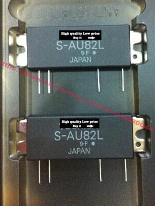 S-AU82L  S-AU83L S-AU83H NEW Free Shipping