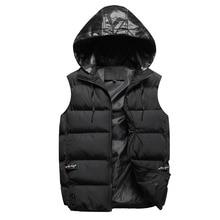 Осенне-зимний жилет мужской повседневный жилет без рукавов с капюшоном жилет на молнии пальто шляпа съемный мужской теплый жилет