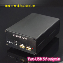 NEW  WEILIANG AUDIO 15W linear regulated power supply output USB*2+DC 5V