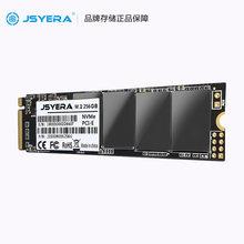 JSYERA M.2 PCIe 256GB 2280 NVMe 3.1 M2 SSD 22X80mm M anahtar SSD HDD ve 120GB128GB240GB256GB360GB480GB512GB1T2T M2 sert sürücü