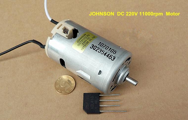 JOHNSON 7512 DC 220V 230V 11000rpm (front) Ball Bearing Torque Motor With Cooling Fan Rectifier Bridge