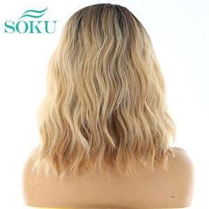 Image 4 - Парик Омбре светлый естественная волна короткий Боб длина плеч SOKU синтетические кружевные передние парики глубокие невидимые боковые L части парик для женщин