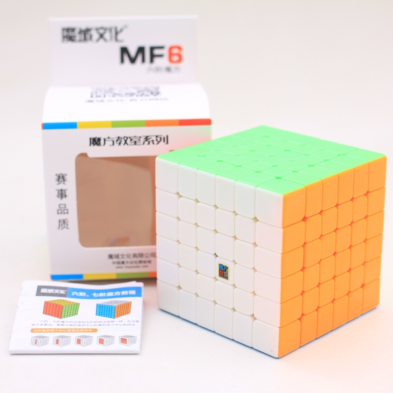 MoYu Meilong 6x6x6 Cube Magic MofangJiaoshi MF6 6x6 Speed  Cube Toy Maze Puzzle 68mm Magico Cubo Educational Toys For Children