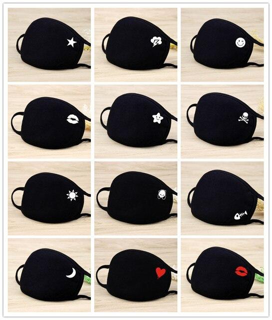 Fat Mask 1PC Kawaii Anti Dust Mask Pure Cotton Mouth Mask Unisex Mouth Muffle Kpop Flu Face Mask Korean Masque Bear Masks