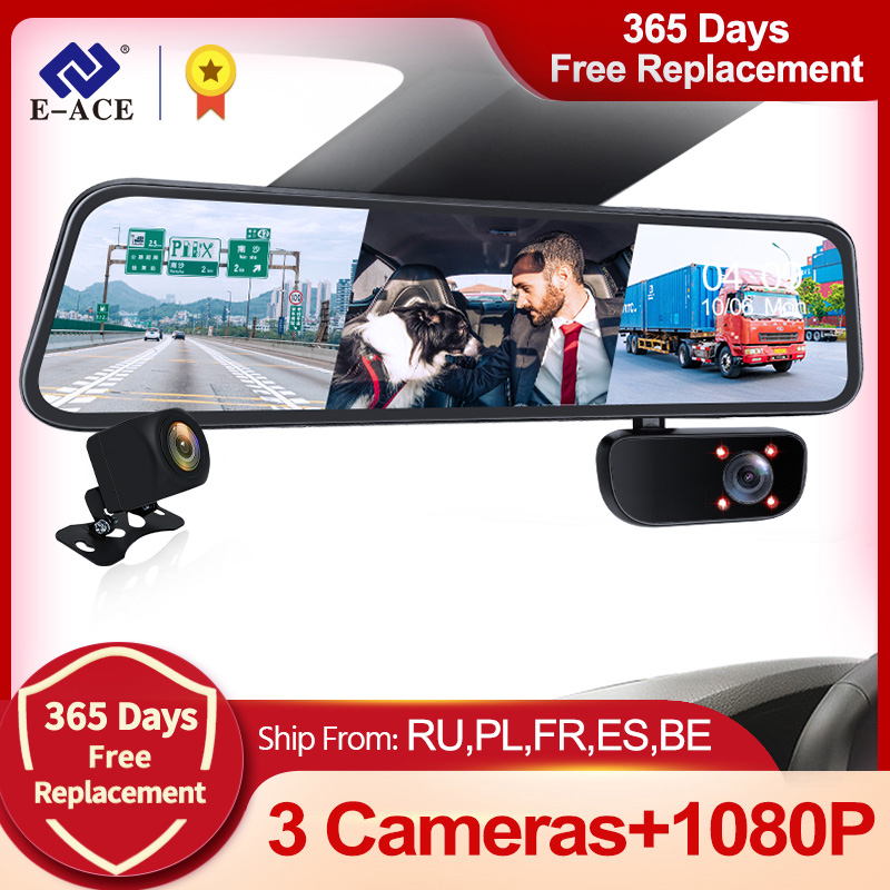 E-ACE A47 3 Camera Lens Car DVR Mirror 12 Inch Touch Video Recorder Dashcam 1080P +1080P Support GPS 1080P Rear Camera