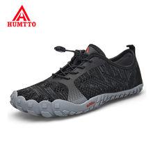 Humtto летняя дышащая обувь для походов с сетчатыми вставками