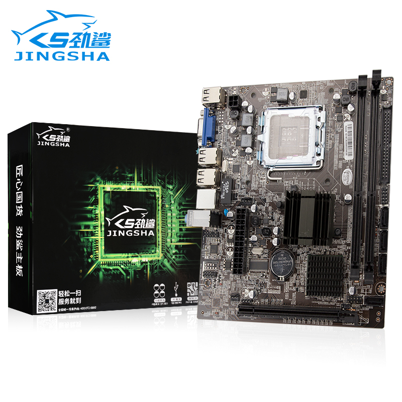 Jingsha Motherboard Intel G41 Chipset Mainboard SATA2.0 Port  Socket LGA 775 DDR3 Support Xeon LGA 771