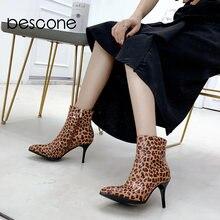 Bescone/Женская обувь; Новинка; Модные пикантные женские ботинки