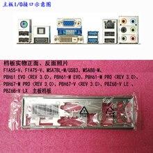 Original IO I/O Shield Back Plate BackPlate BackPlates Blende Bracket For ASUS M5A78L M/USB3、M5A88 M、P8H61 EVO