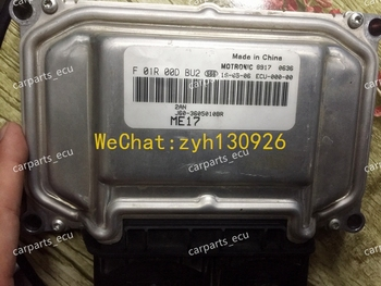 For Chery car engine computer board/ME7.8.8/ME17 ECU/Electronic Control Unit/F01R00DBU2 J60-3605010BR/F01RB0DBU2/Car PC