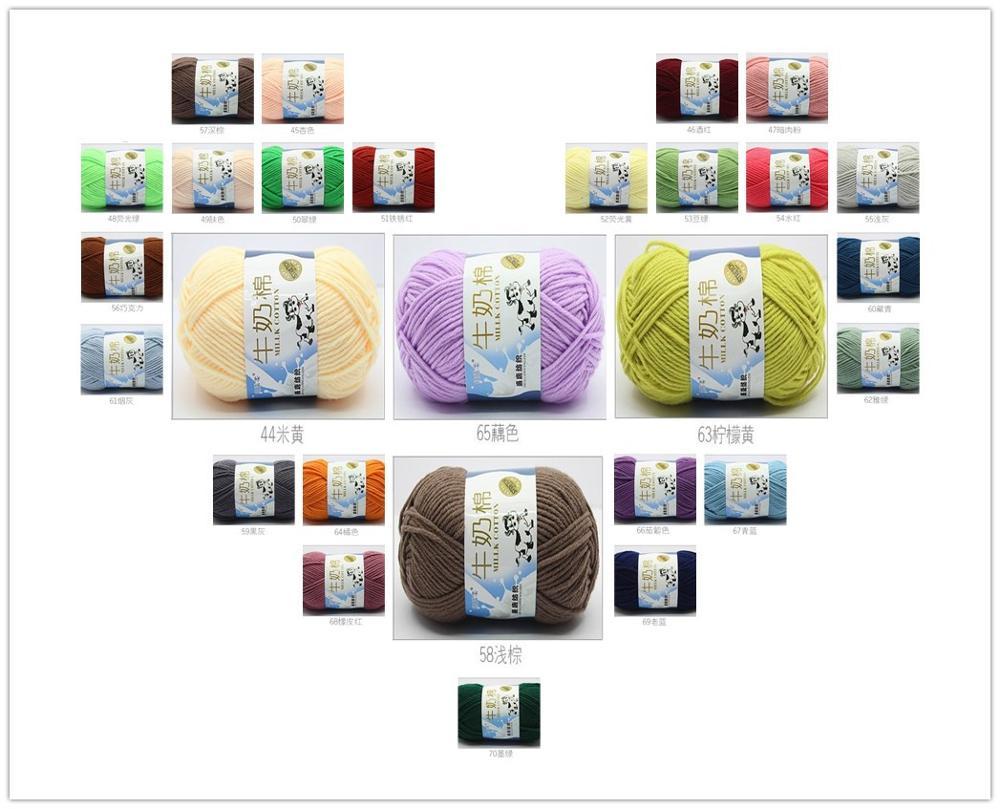 Milk Cotton Wool Pure Cotton Baby Wool Hat Scarf Thread Cushion Thread Medium Thick Thread 100 Meters