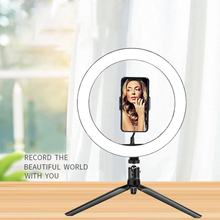 Ring Fill Light Live Fill Light Led Ring Light 6 Inch 10 Inch Anchor Beauty Light Tripod Live Light(China)