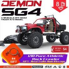 크로스 RC 1/10 키트 SG4 4X4 4WD 악마 락 스케일 크롤러 ABS 하드 바디 메탈 액슬 스포츠 크롤러