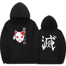 Аниме демон slayer Толстовка уличная японская пуловер танджиро