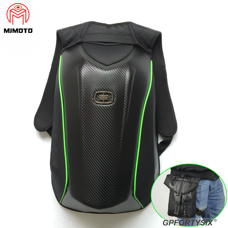 Sac à dos pour moto Dain OGIO Mach + sacoche sur jambes, étanche, en Fiber de carbone, coque rigide, vente en gros