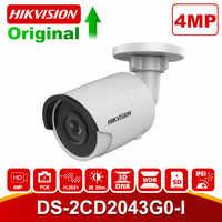 Hikvision H.265 4MP пулевая ip-камера PoE DS-2CD2043G0-I 4 мегапиксельная ИК-камера видеонаблюдения со слотом для sd-карты
