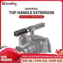 Smallrigデジタル一眼レフカメラハンドルグリップハンドルストレート延長で 1/4 穴とarri位置穴HTR2297